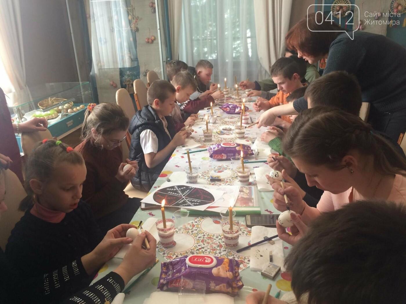 У Житомирі провели майстер-клас з писанкарства для дітей учасників АТО, фото-5