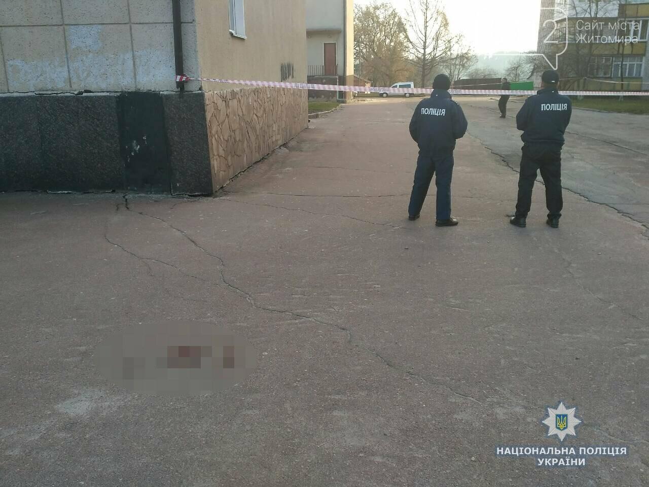 У Новограді-Волинському поліція встановлює обставини поранення підприємця, фото-1