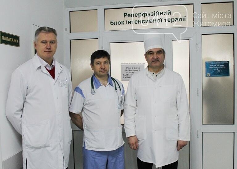 У Житомирі вперше провели дві унікальні операції на серці, фото-1
