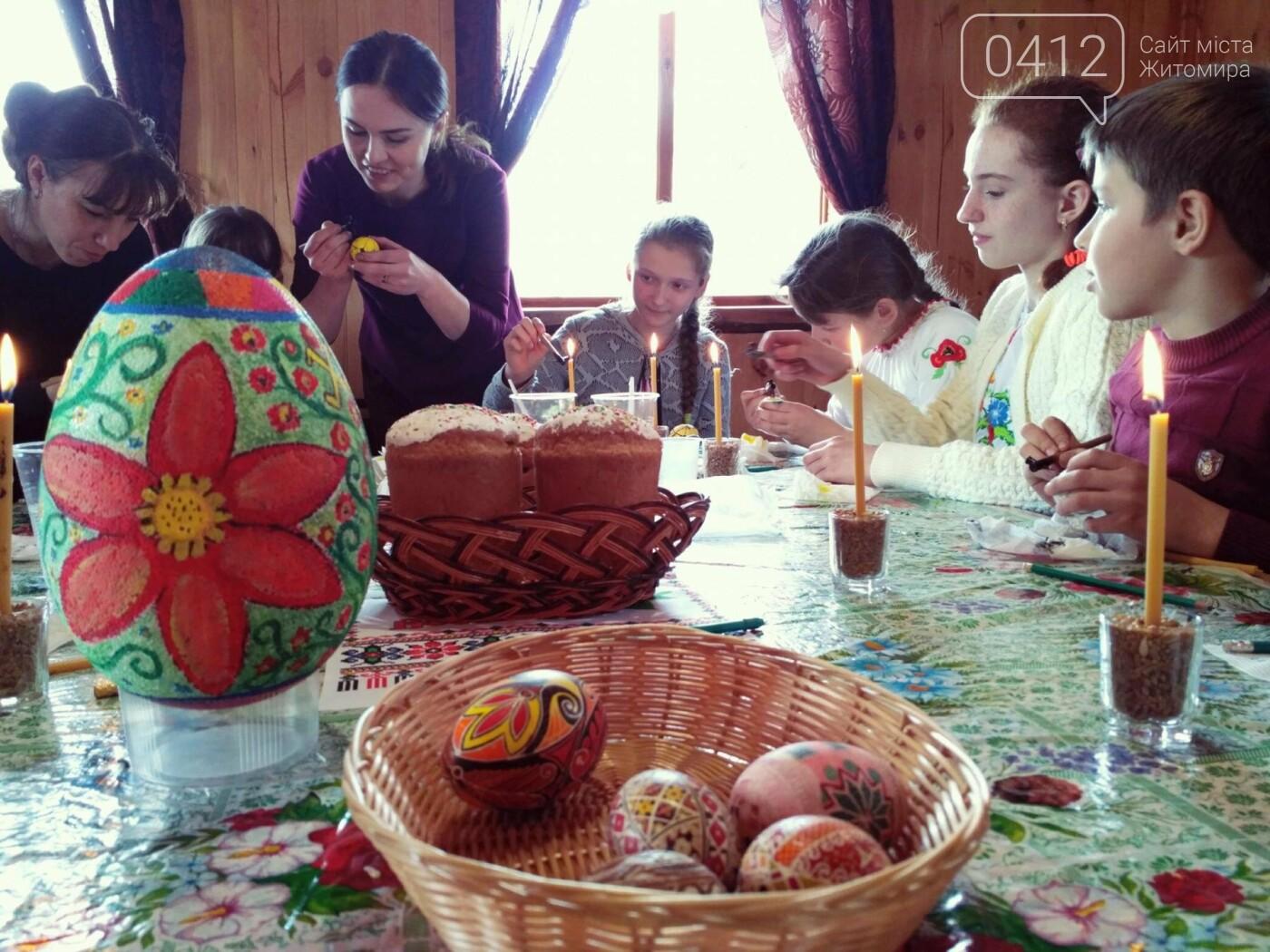 У Старому Солотвині відбувся майстер-клас з писанкарства, фото-4