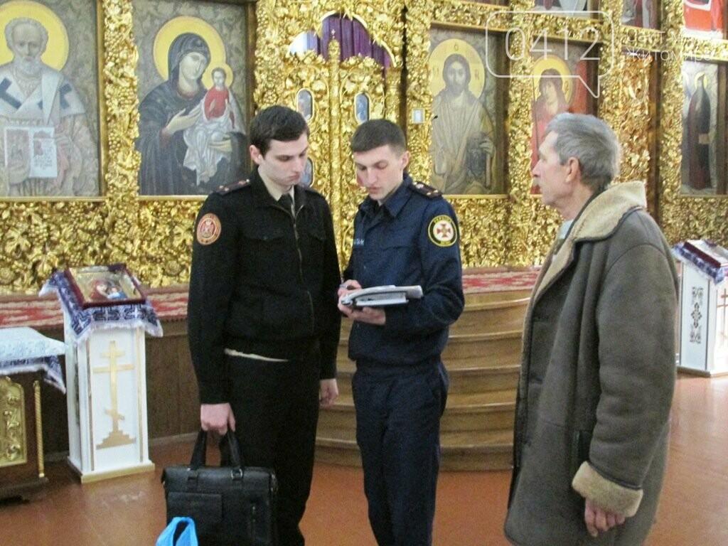 Рятувальники Житомирщини закликають громадян дотримуватися правил безпеки під час святкування Великодня, фото-1