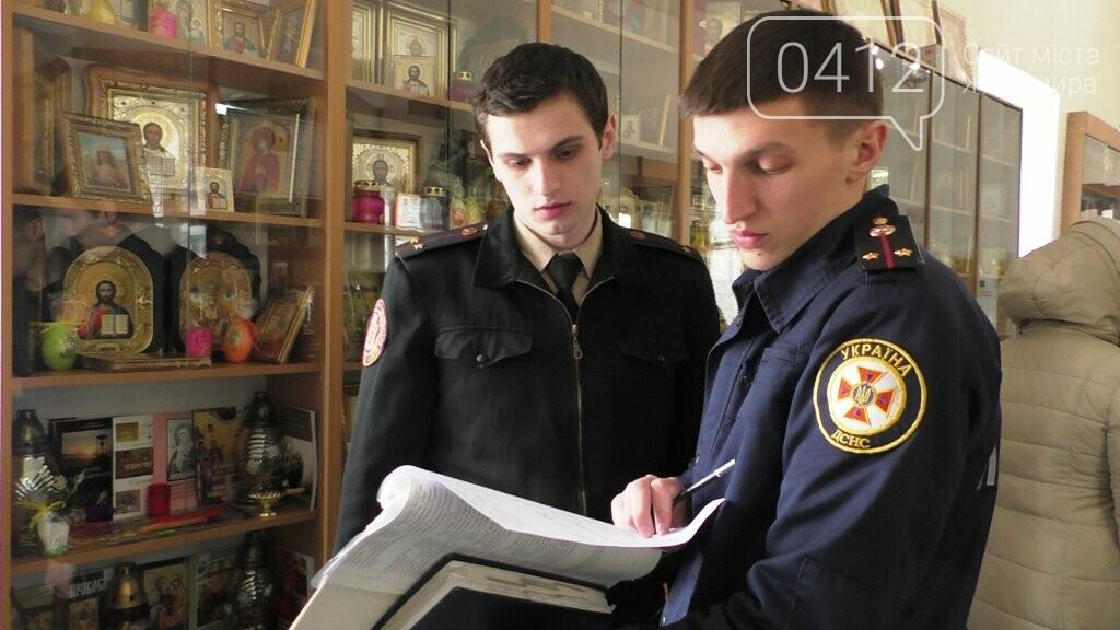 Рятувальники Житомирщини закликають громадян дотримуватися правил безпеки під час святкування Великодня, фото-3