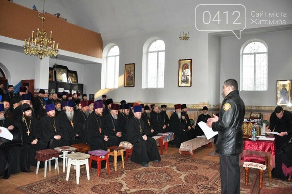 Рятувальники Житомирщини закликають громадян дотримуватися правил безпеки під час святкування Великодня, фото-4
