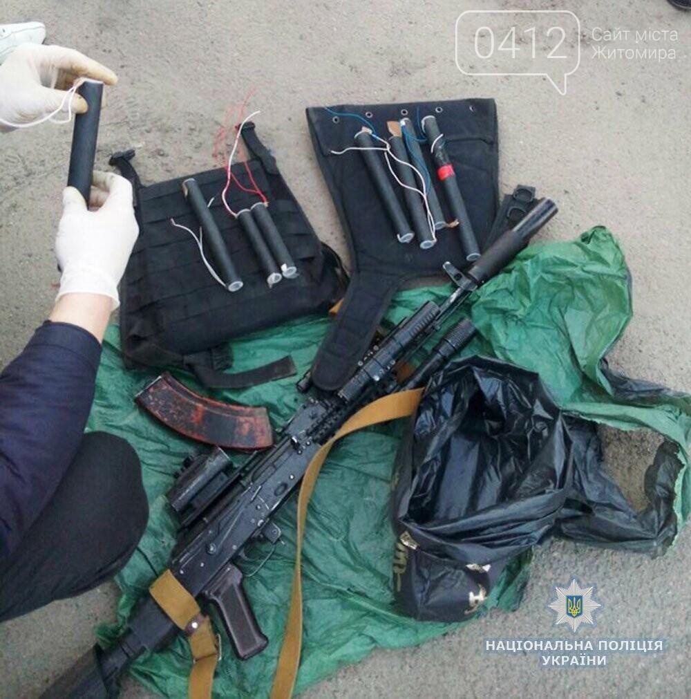 Малинчанин здав до поліції автомат Калашникова, а жителька Радомишля – майже дві тисячі набоїв, фото-1