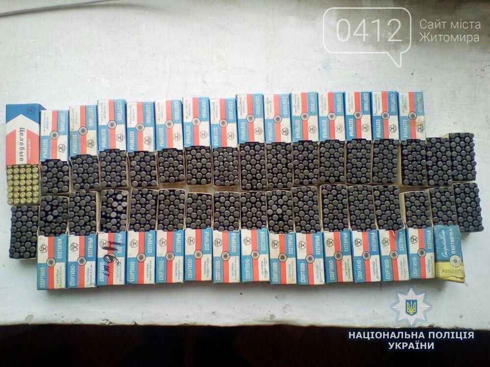Малинчанин здав до поліції автомат Калашникова, а жителька Радомишля – майже дві тисячі набоїв, фото-3