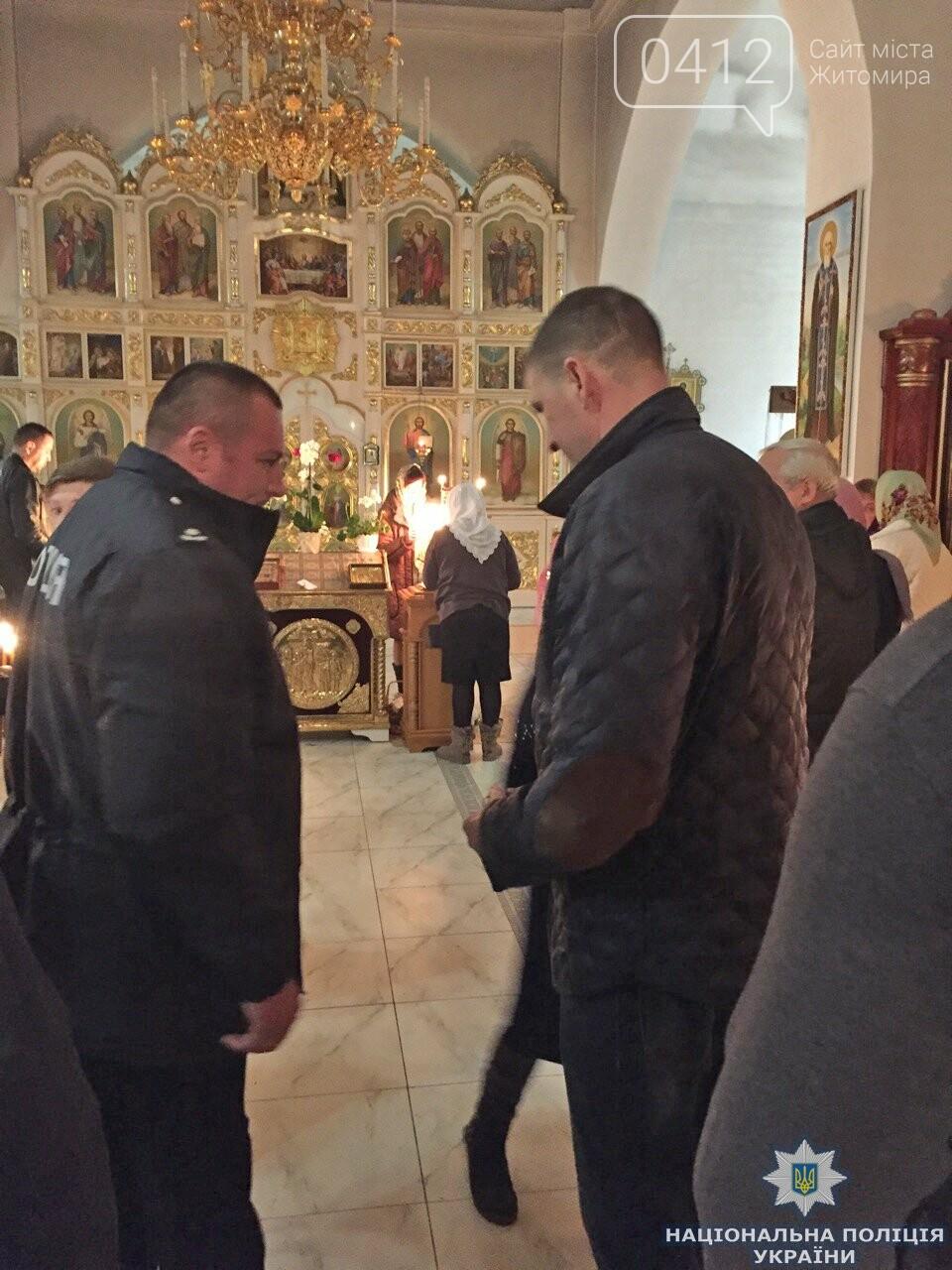 Великодні свята на Житомирщині проходять без грубих порушень публічного порядку, фото-3