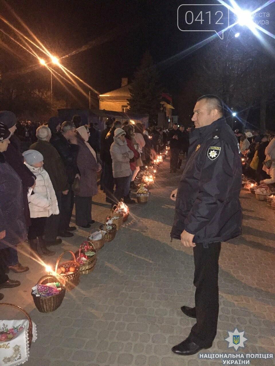 Великодні свята на Житомирщині проходять без грубих порушень публічного порядку, фото-2
