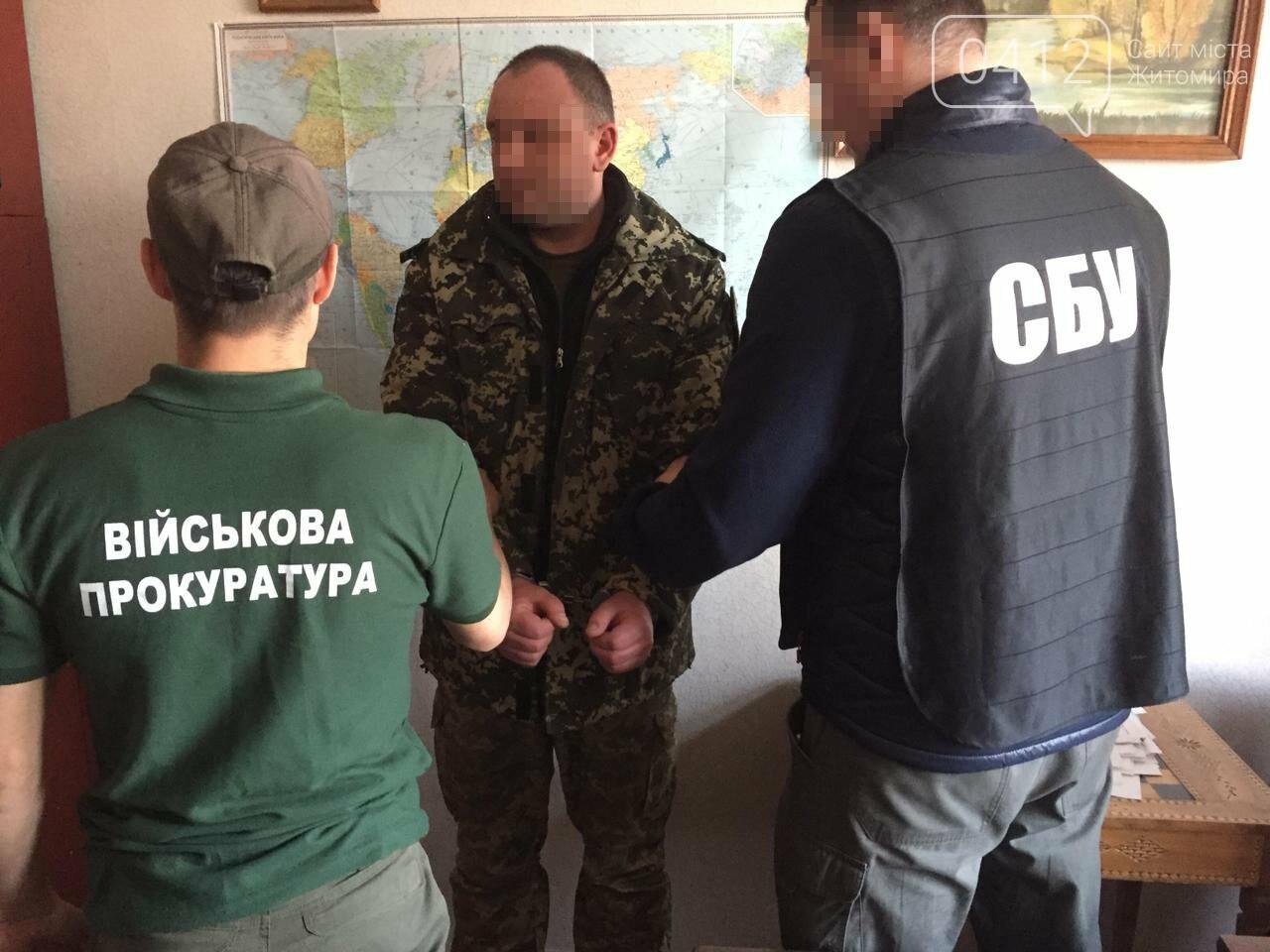 На Житомирщині СБУ затримала на хабарі посадовця пенітенціарного закладу, фото-4