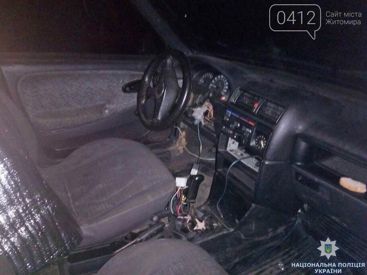 На Житомирщині підозрюваний в угоні «дев'ятки» попався у руки поліції верхи на викраденому мотоблоці, фото-1