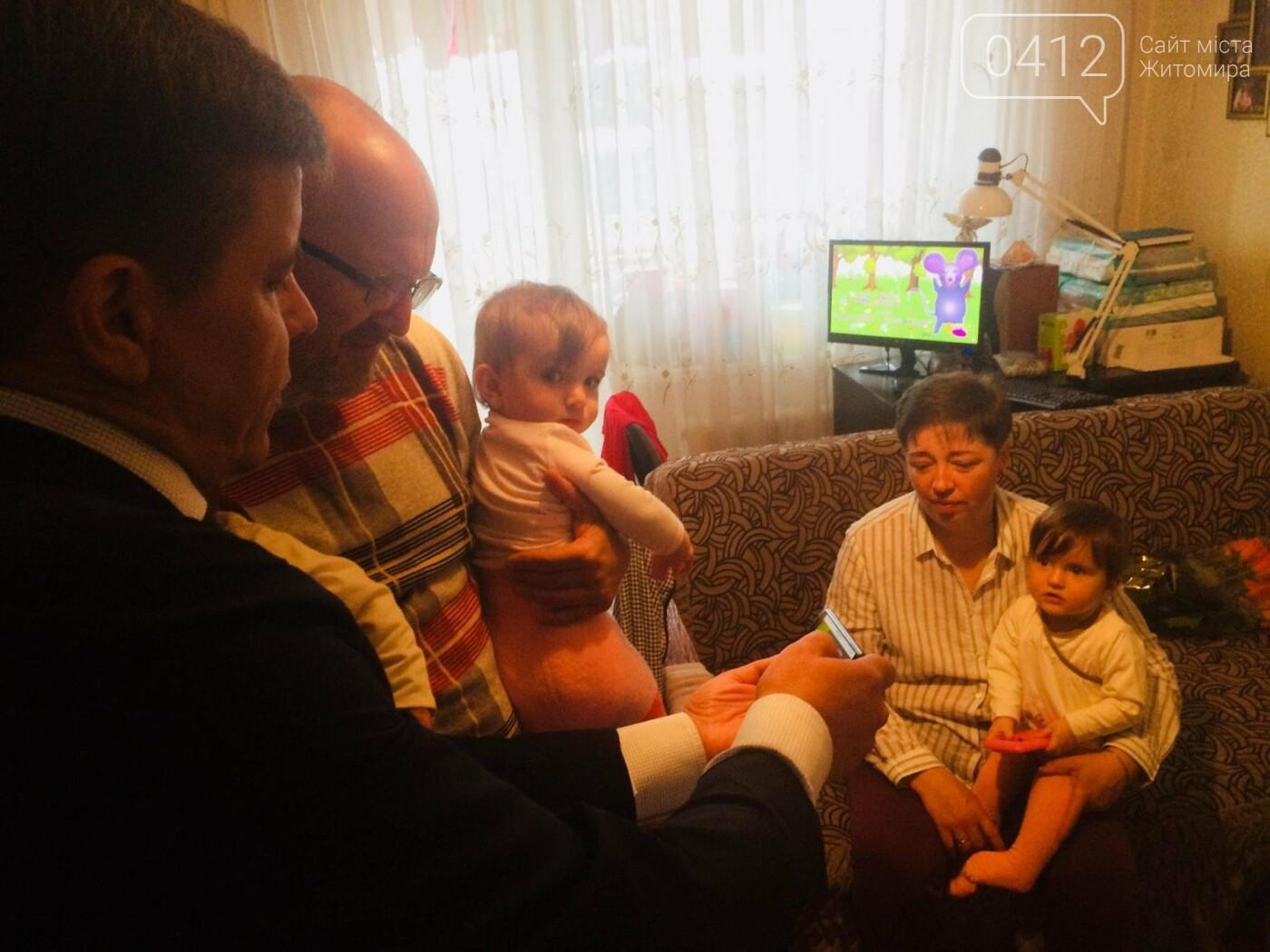 У Житомирі депутати виділили кошти на ремонт квартири для родини загиблого «кіборга», фото-1