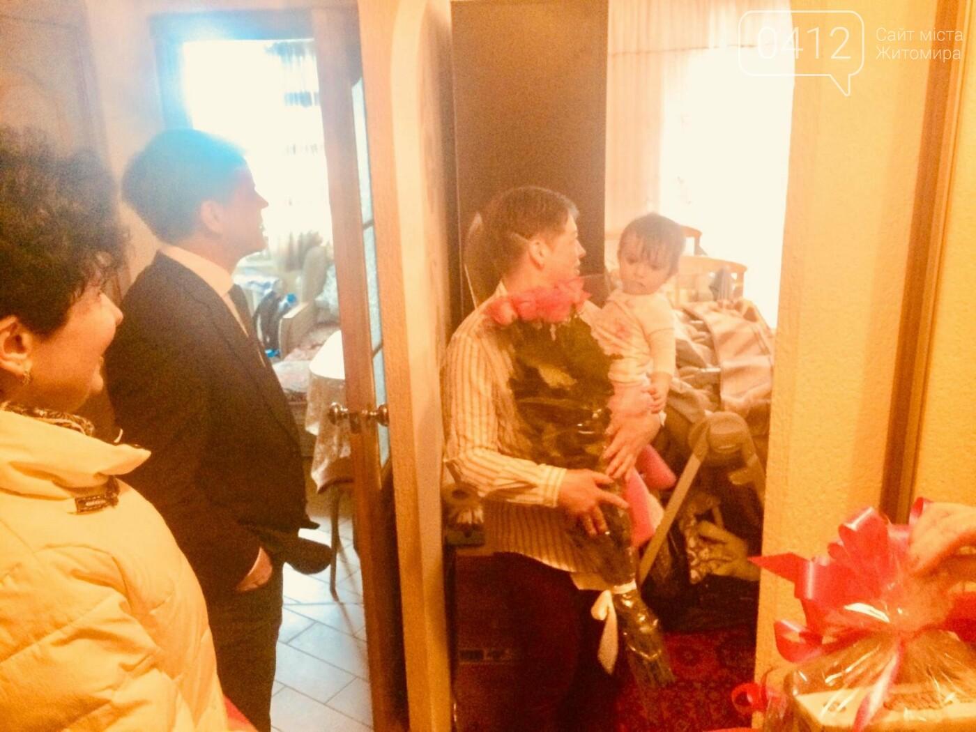 У Житомирі депутати виділили кошти на ремонт квартири для родини загиблого «кіборга», фото-2