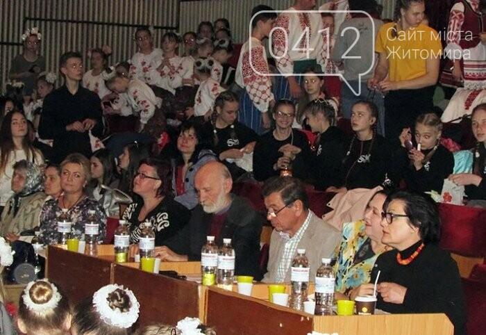 У Житомирі змагались танцювальні колективи з усієї області , фото-4