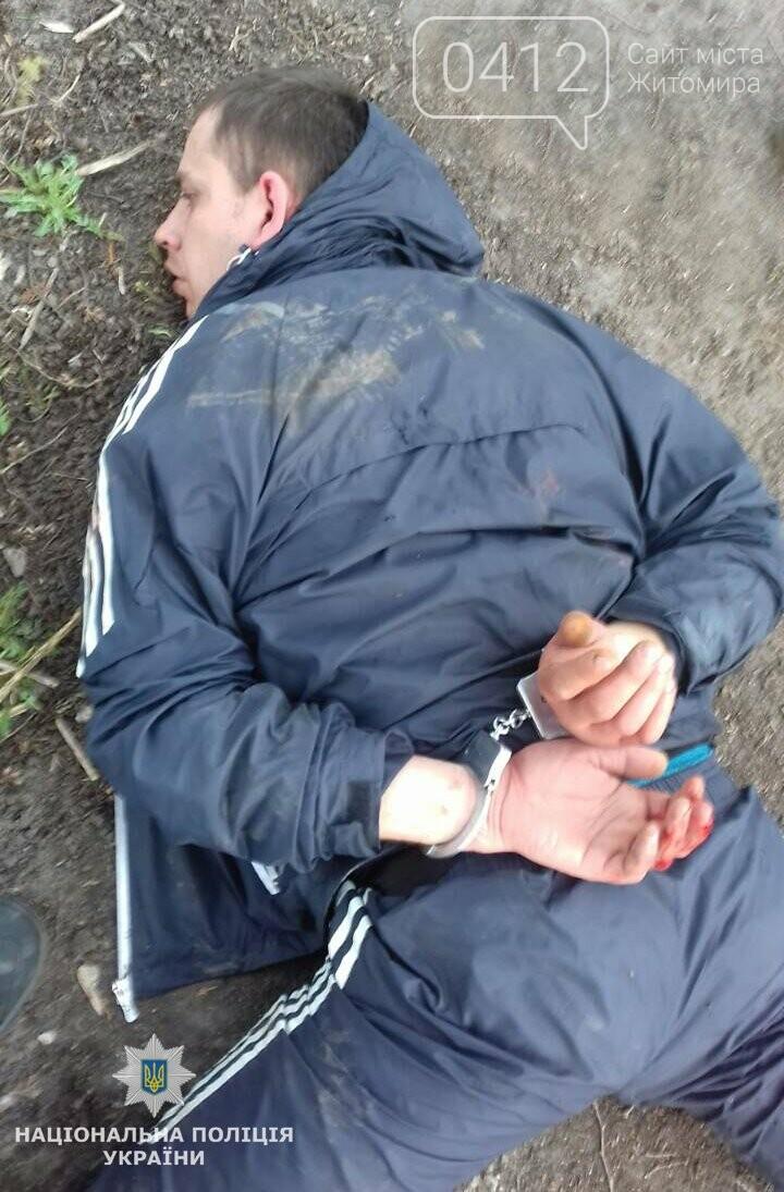 Стали відомі подробиці затримання вбивці-втікача з Житомирської колонії, фото-1
