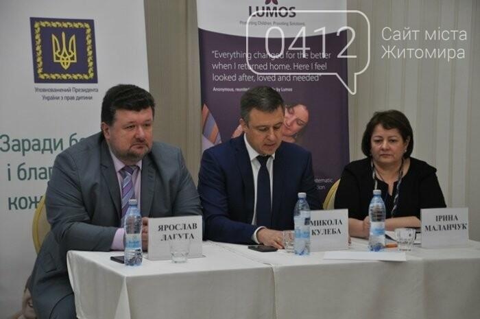 Микола Кулеба: Житомирщина буде прикладом для інших областей у реформуванні інтернатів, фото-2