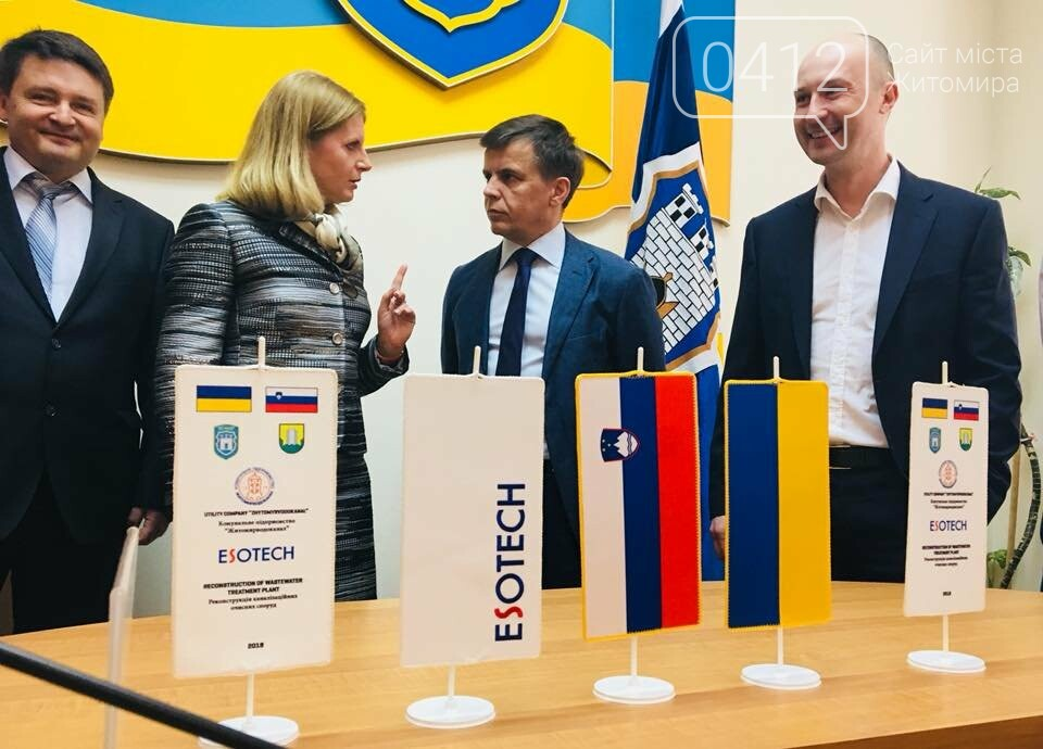 Словацька компанія розпочне реалізацію проекту з реконструкції очисних споруд у Житомирі , фото-3