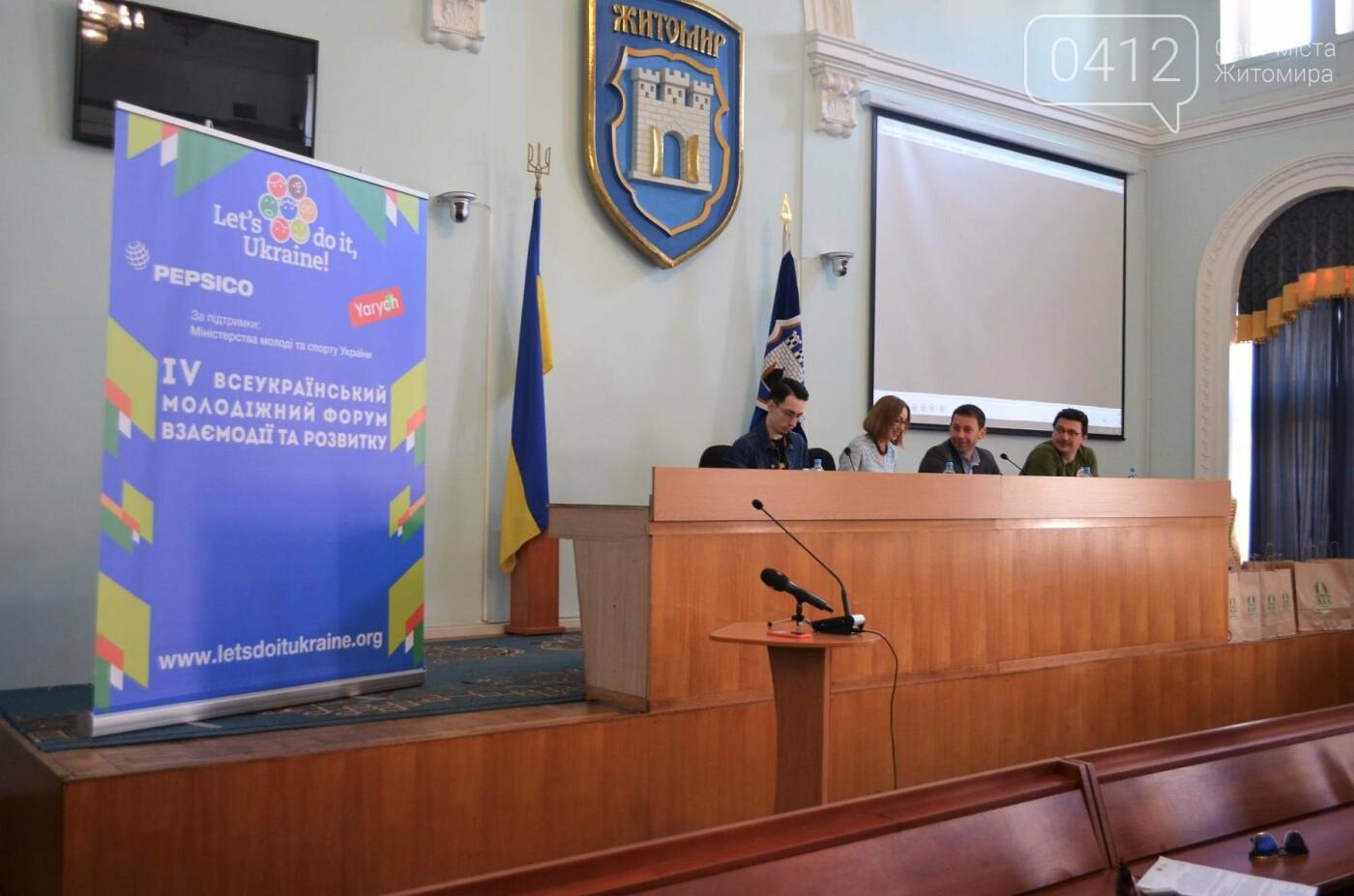 У Житомирі проходить молодіжний форум, фото-3