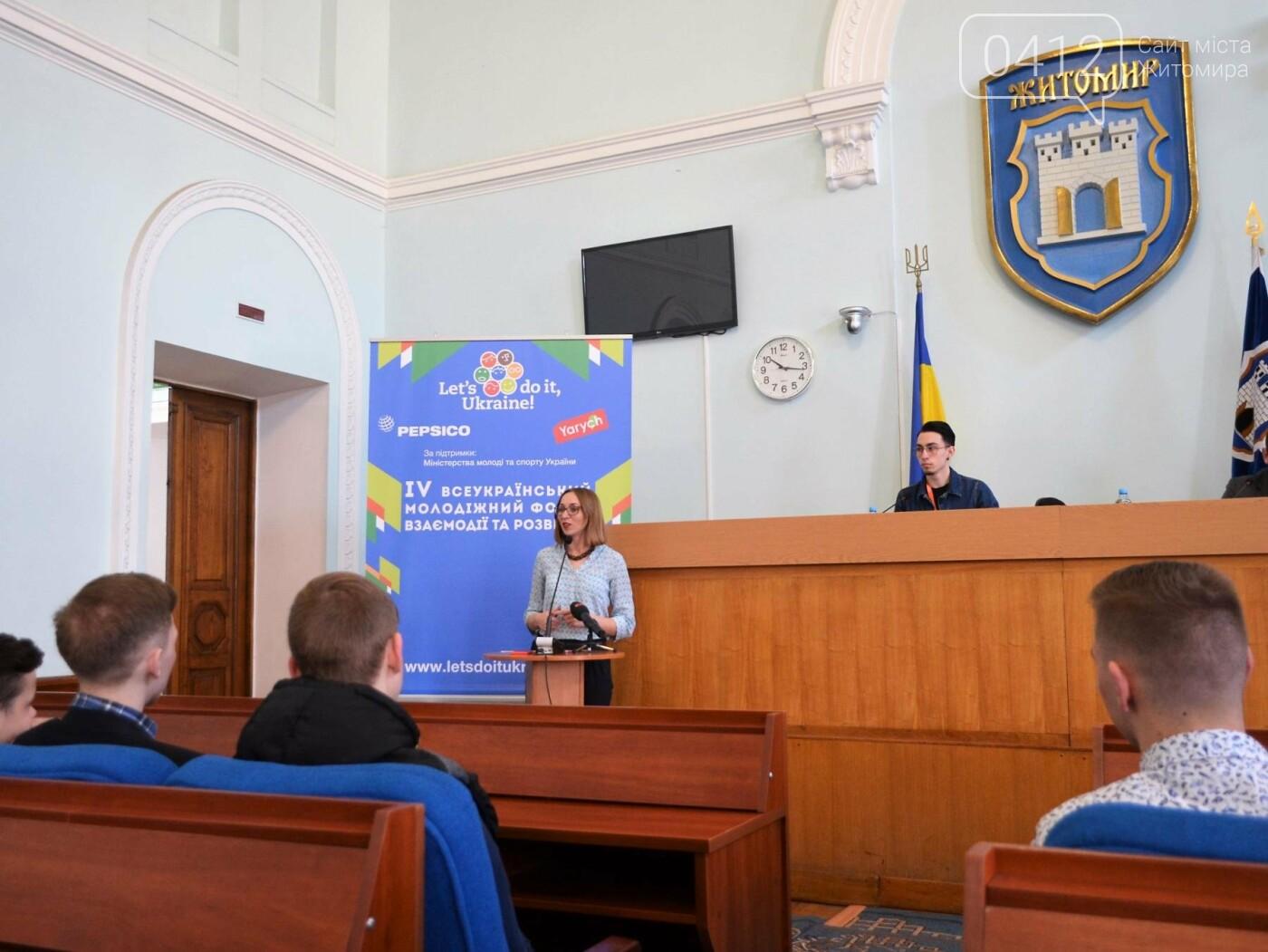 У Житомирі проходить молодіжний форум, фото-1