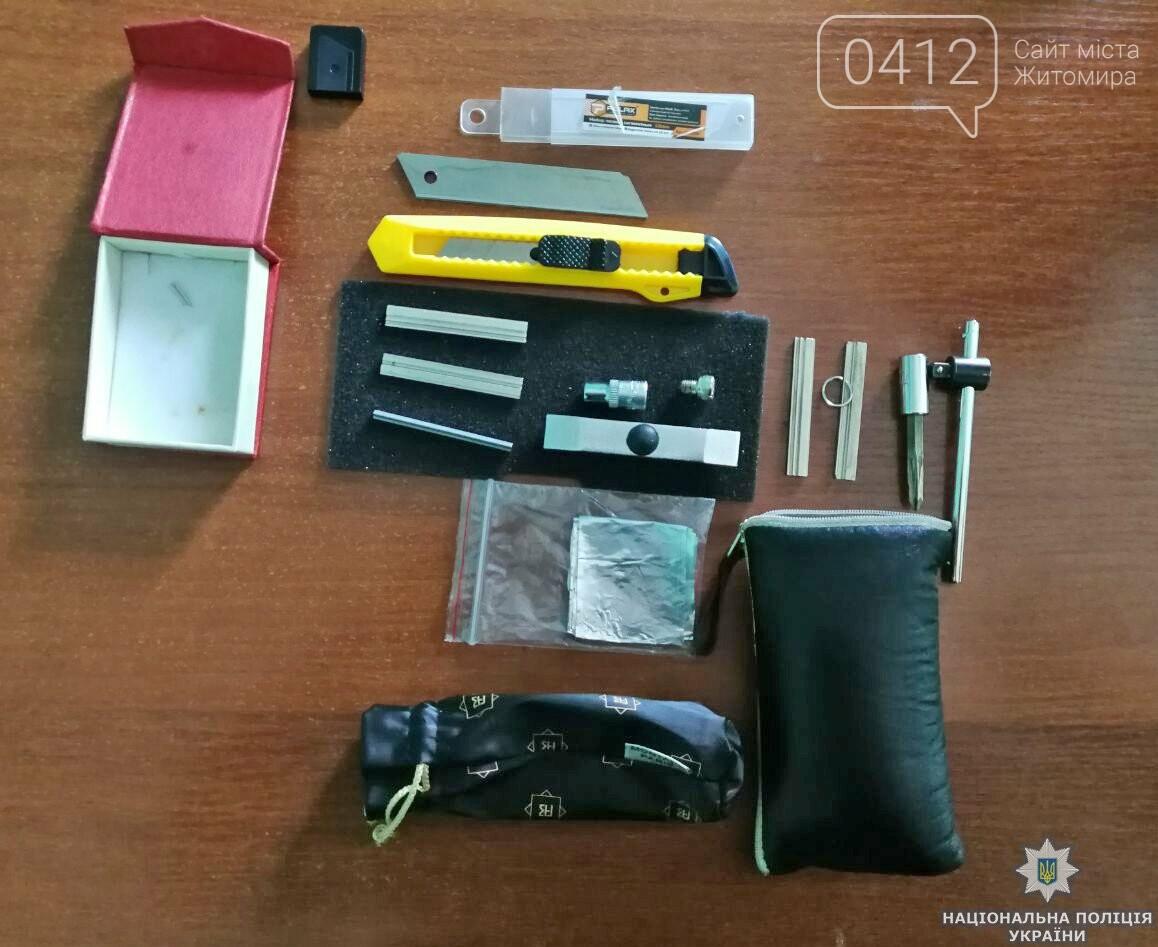 Житомирські оперативники затримали парочку домушників-гастролерів, фото-4