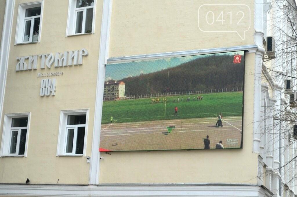 """Футболісти """"Полісся"""" здобули перемогу над львів'янами, фото-2"""