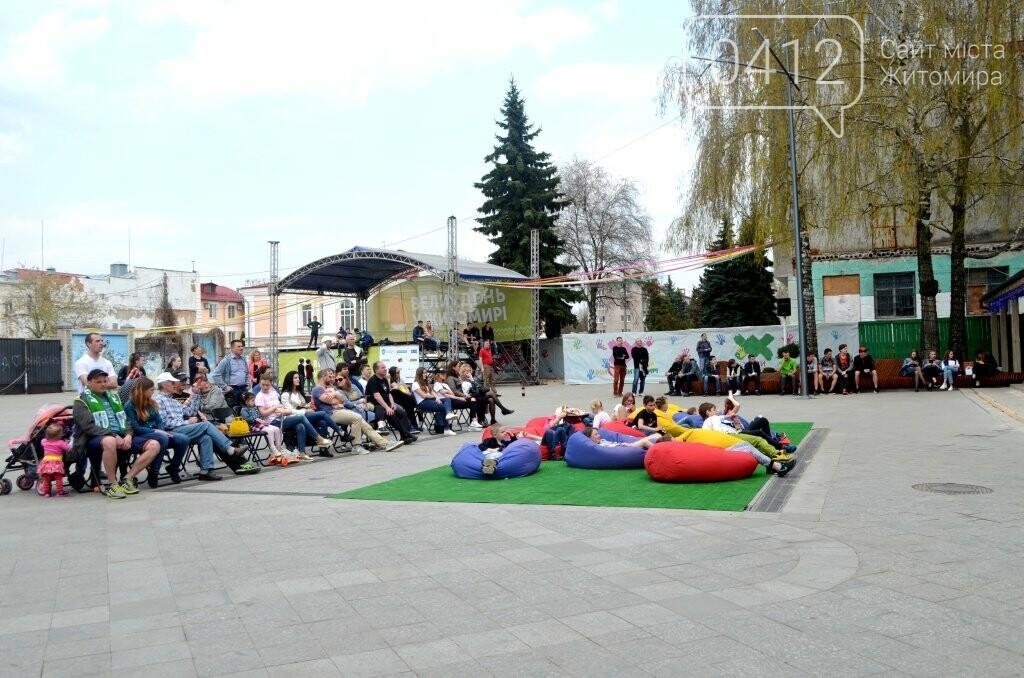 """Футболісти """"Полісся"""" здобули перемогу над львів'янами, фото-9"""