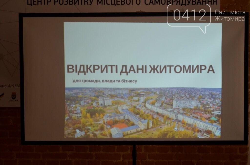 У Житомирі презентували «Відкриті дані міста: для громади, влади та бізнесу», фото-1