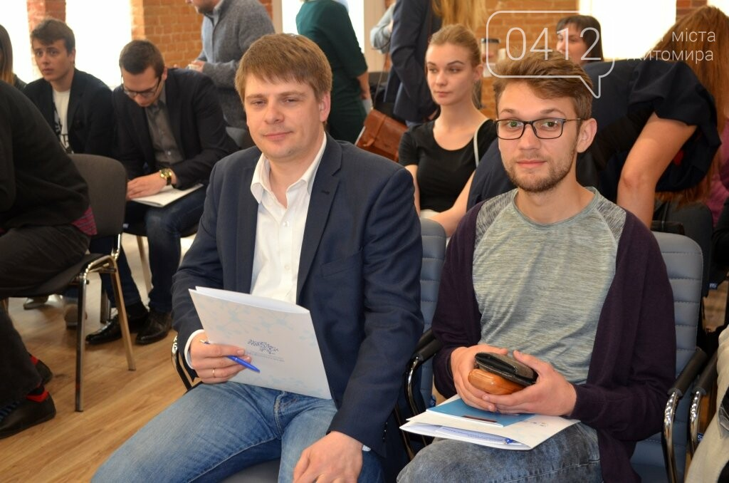 У Житомирі презентували «Відкриті дані міста: для громади, влади та бізнесу», фото-4