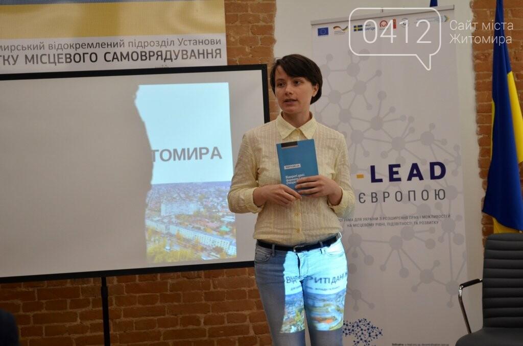 У Житомирі презентували «Відкриті дані міста: для громади, влади та бізнесу», фото-2