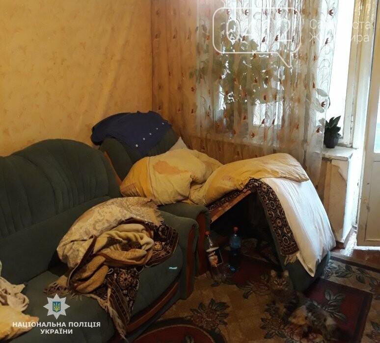 У ході обшуку житла житомирянина правоохоронці вилучили зброю та наркотики, фото-3