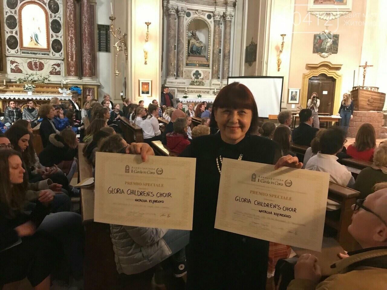 """Житомирський хор """"Gloria"""" привіз із Італії срібні нагороди, диплом та спеціальний приз, фото-1"""