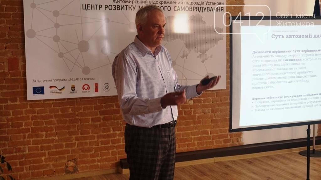 Медиків Житомирських громад навчали клієнтському сервісу, фото-1
