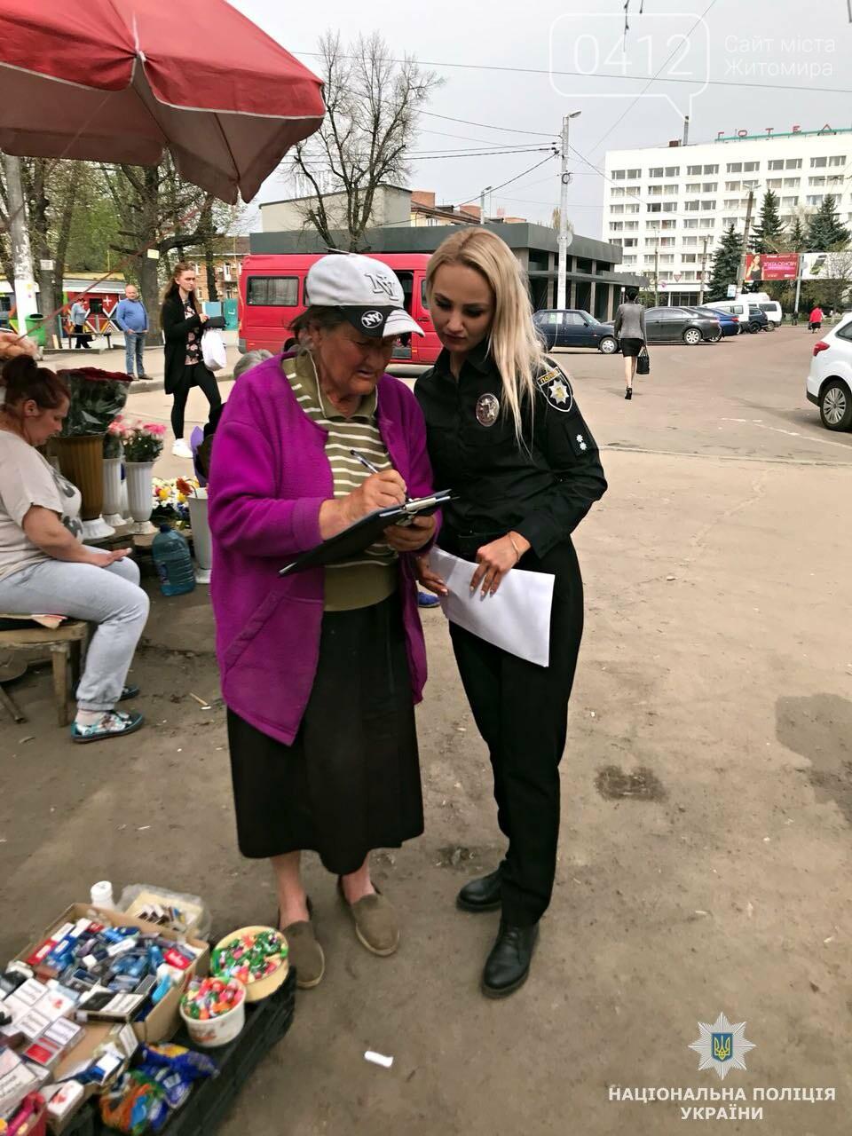 """У Житомирі """"трясли"""" бабусь, які торгують на вулицях цигарками, фото-1"""