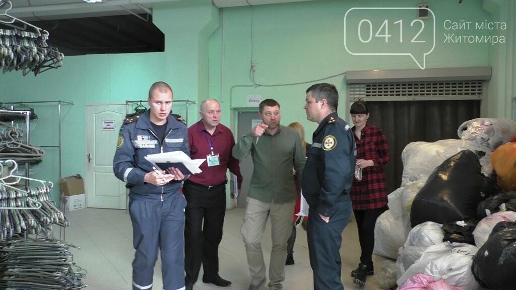 У Житомирі 10 днів перевірятимуть на безпеку найбільший ТРЦ міста, фото-4