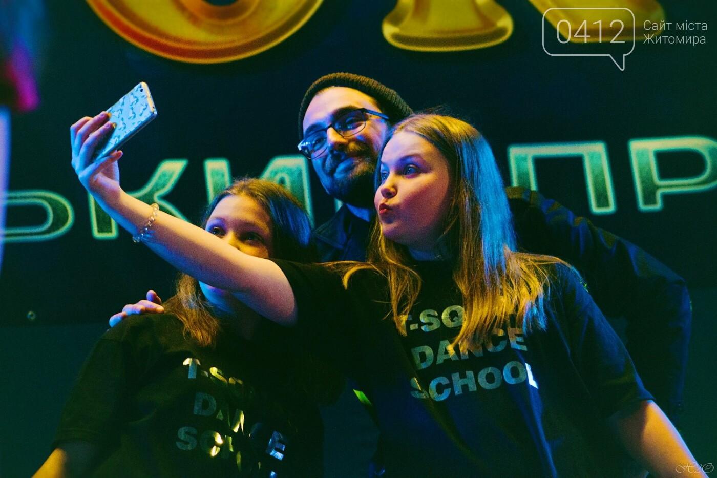 """У Житомирі проведуть щорічну молодіжну патріотично-мистецьку акцію """"Я люблю Україну свою-2018"""", фото-2"""