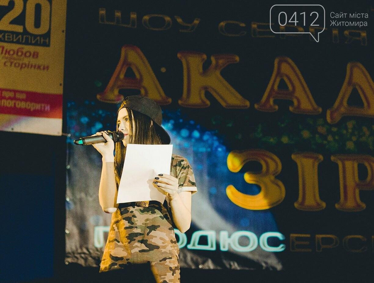 """У Житомирі проведуть щорічну молодіжну патріотично-мистецьку акцію """"Я люблю Україну свою-2018"""", фото-4"""