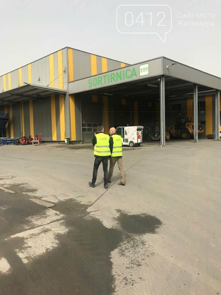 У Житомирі може з'явитись аналог словенського сміттєпереробного заводу, фото-1