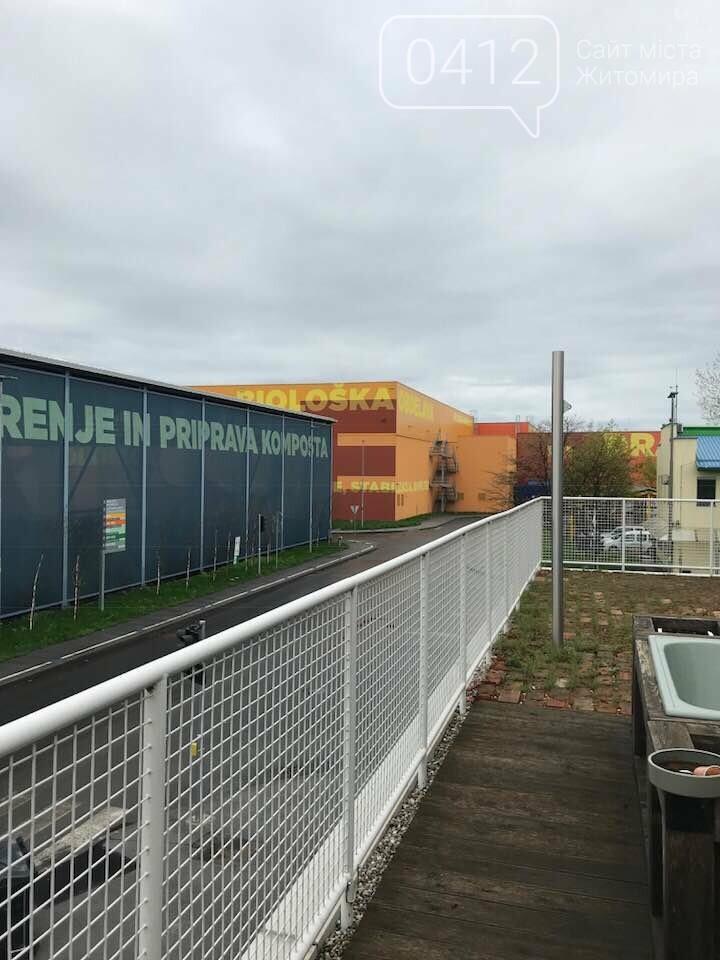 У Житомирі може з'явитись аналог словенського сміттєпереробного заводу, фото-5
