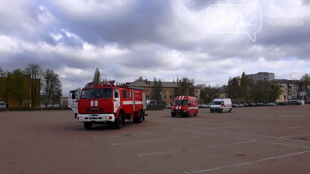 Житомирські вогнеборці ліквідували умовну пожежу в кінотеатрі «Мультиплекс», фото-3