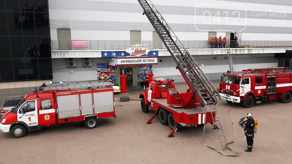 Житомирські вогнеборці ліквідували умовну пожежу в кінотеатрі «Мультиплекс», фото-16