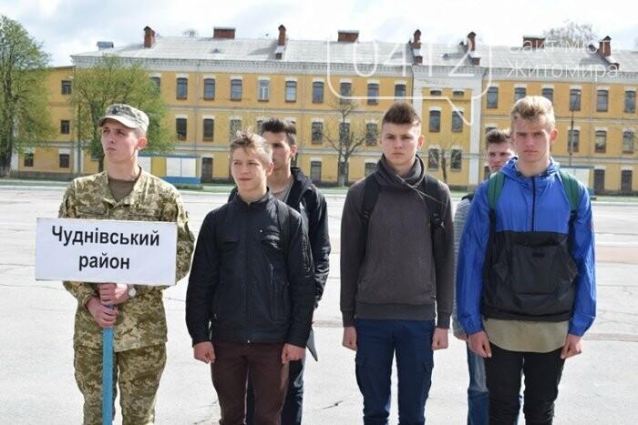 Школярі Житомирщини змагались у військовому інституті ім. С.Корольова, фото-3
