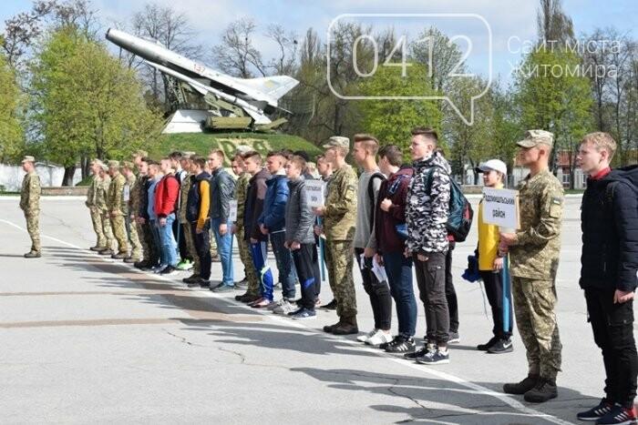 Школярі Житомирщини змагались у військовому інституті ім. С.Корольова, фото-8