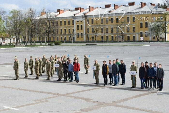 Школярі Житомирщини змагались у військовому інституті ім. С.Корольова, фото-4