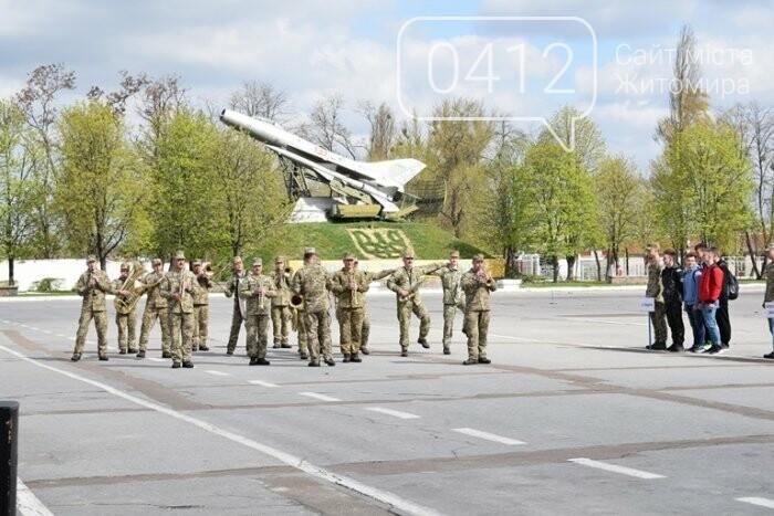 Школярі Житомирщини змагались у військовому інституті ім. С.Корольова, фото-5