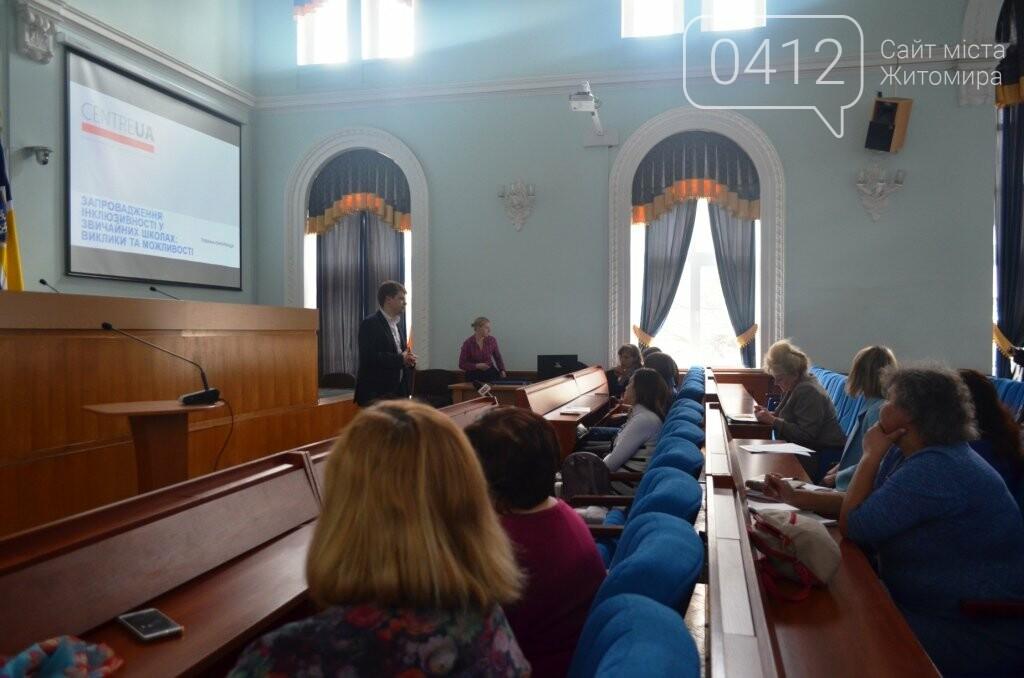 У Житомирі відбулися публічні консультації щодо запровадження інклюзивності у школах, фото-1