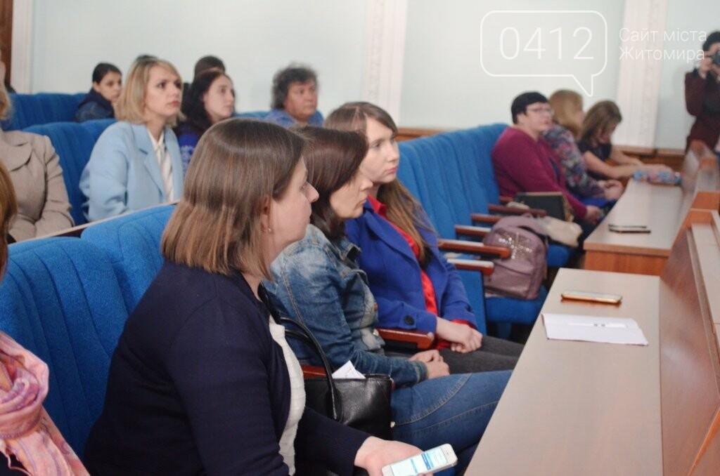 У Житомирі відбулися публічні консультації щодо запровадження інклюзивності у школах, фото-2
