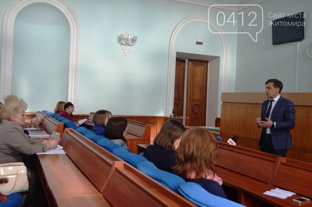 У Житомирі відбулися публічні консультації щодо запровадження інклюзивності у школах, фото-3
