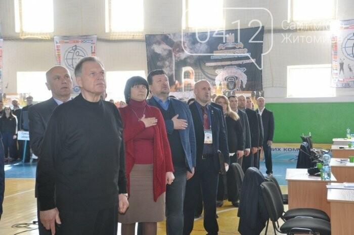У Житомирі проходить Чемпіонат та Кубок України з гирьового спорту, фото-1