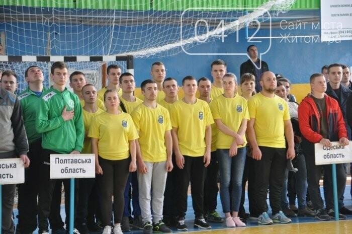 У Житомирі проходить Чемпіонат та Кубок України з гирьового спорту, фото-3