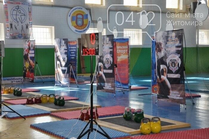 У Житомирі проходить Чемпіонат та Кубок України з гирьового спорту, фото-5