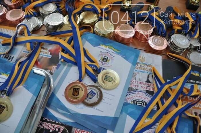 У Житомирі проходить Чемпіонат та Кубок України з гирьового спорту, фото-9