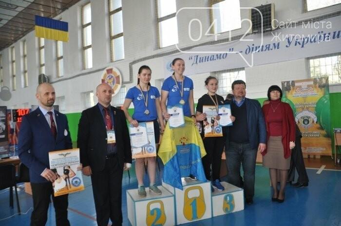 У Житомирі проходить Чемпіонат та Кубок України з гирьового спорту, фото-6